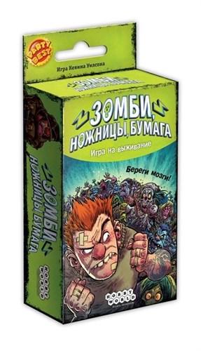 Настольная игра: Зомби, Ножницы, Бумага
