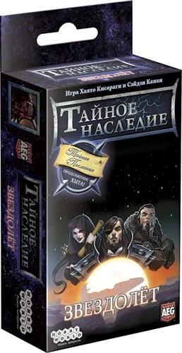 Настольная игра: Тайное Наследие