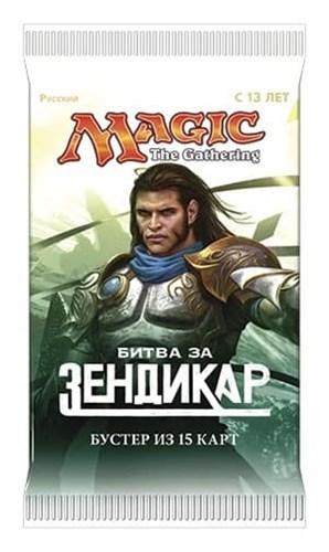 Битва за Зендикар: Бустер (Русский)