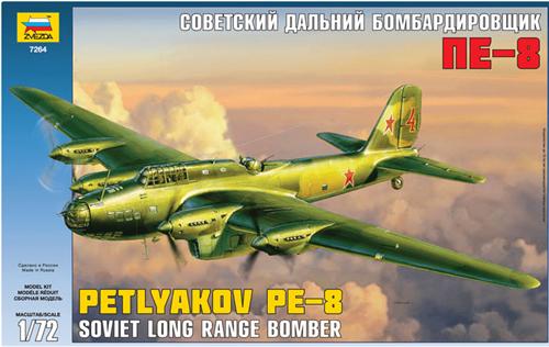 Советский дальний бомбардировщик ПЕ-8 Z7264