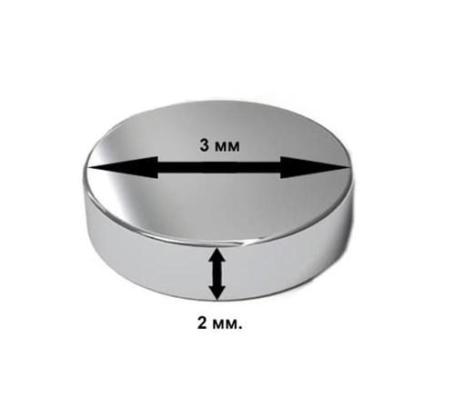 Магнит модельный размер - 3мм x2мм - 10шт. m3-2