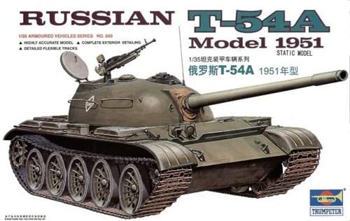 Танк  Т-54А (1:35) T00340