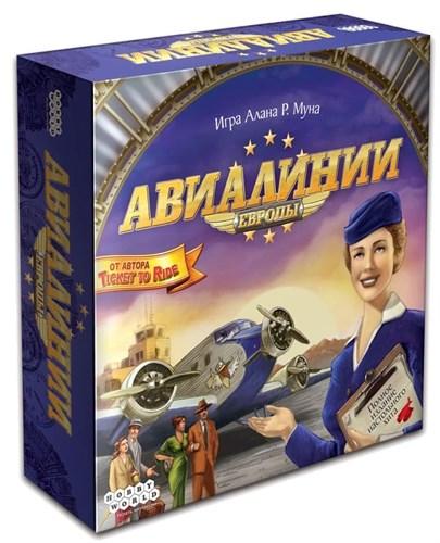 Настольная игра Авиалинии Европы 1290