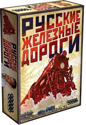Настольная игра Русские Железные Дороги 1196