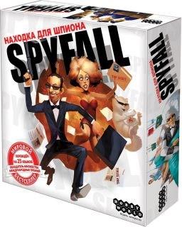 Находка для шпиона (2-е рус. изд.) - фото 27920