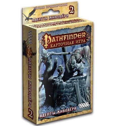 Pathfinder. 2 - Адепты Живодера (дополнение) - фото 27942