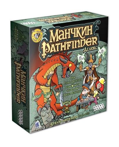 Манчкин Pathfinder Делюкс - фото 28259