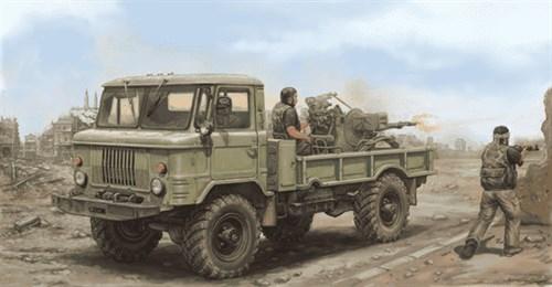 автомобиль ГАЗ-66 - фото 28467