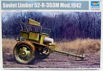 Передок орудия советский 52-Р-353М мод.1942 (1:35) - фото 28529