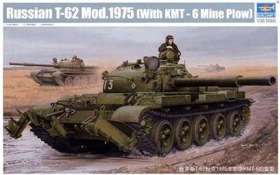 Танк  Т-62 мод. 1975 с минным тралом КМТ-6 (1:35) - фото 28577
