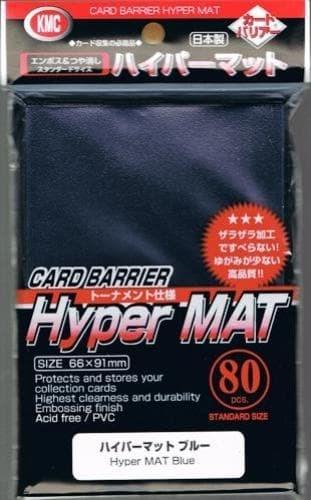 KMC Standart Sleeves - Hyper Mat Blue (80 штук) - фото 29258