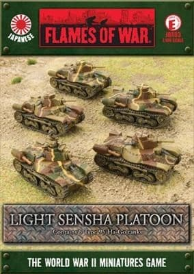 Type 95 Ha-Go Platoon - фото 29562