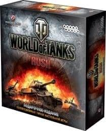 World of Tanks Rush. Подарочное издание - фото 29673