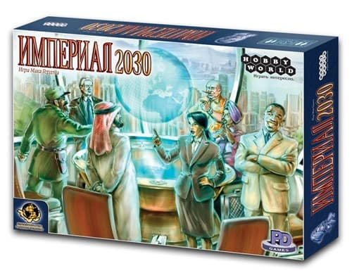 Настольная Игра: Империал 2030, арт. 1965 - фото 29674