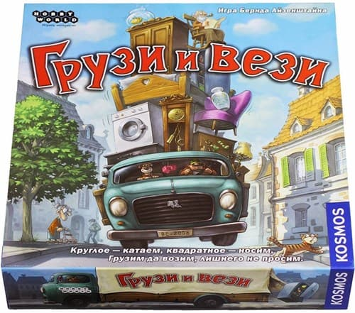 Настольная игра: Грузи и Вези (2-е рус изд), арт. 1093 - фото 29685