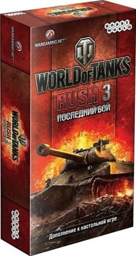 World of Tanks Rush. Последний бой - фото 29722