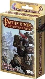 Pathfinder. 6 - Шпили Зин-Шаласта (дополнение) - фото 29731
