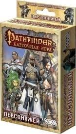 Настольная игра: Pathfinder. Колода дополнительных персонажей, арт. 1560 - фото 29788