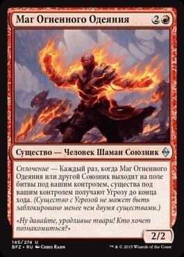 Изгнанный Повелитель Драконов (Dragonmaster Outcast) FOIL - фото 30622