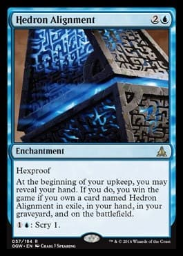 Hedron Alignment FOIL - фото 31086