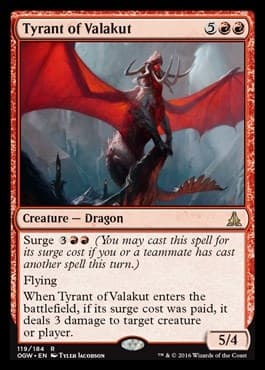 Tyrant of Valakut FOIL - фото 31103