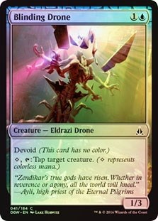 Blinding Drone FOIL - фото 31228