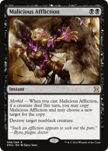 Malicious Affliction Foil - фото 31471
