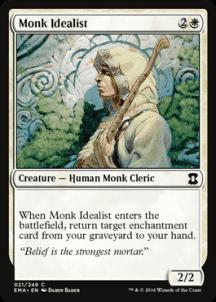 Monk Idealist Foil - фото 31497