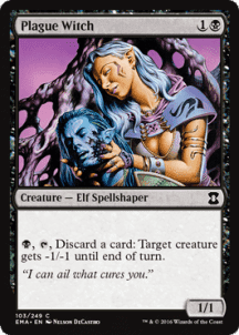Plague Witch Foil - фото 31523