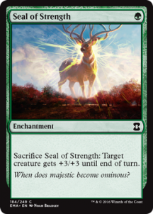 Seal of Strength Foil - фото 31561