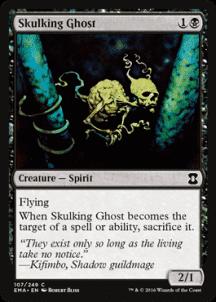 Skulking Ghost Foil - фото 31591