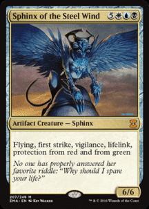 Sphinx of the Steel Wind Foil - фото 31599