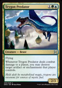 Trygon Predator - фото 31636