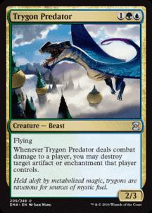 Trygon Predator Foil - фото 31637