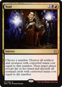 Void Foil - фото 31655