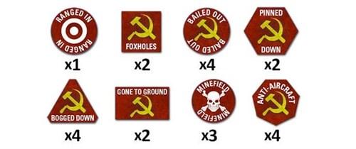 Soviet Token Set - фото 32209