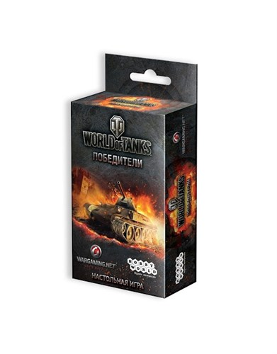 World of Tanks. Победители - фото 32515