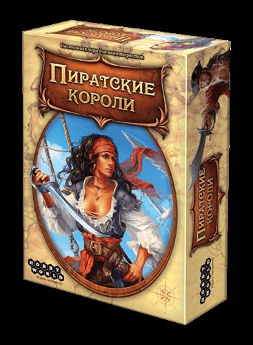 Настольная игра: Пиратские короли, арт. 1597 - фото 32696