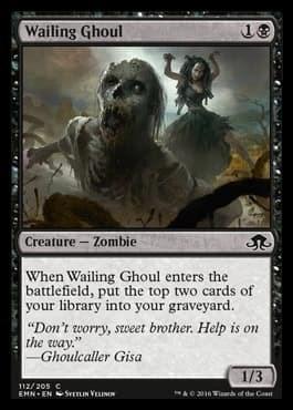 Wailing Ghoul - фото 33647