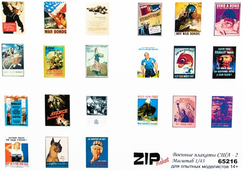 Военные плакаты США - 2 (масштаб 1/43) - фото 34431