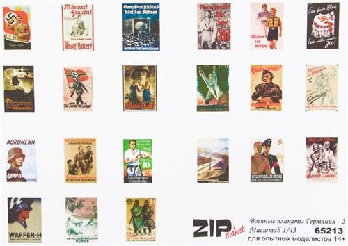 Военные плакаты Германия - 2 (масштаб 1/43) - фото 34433