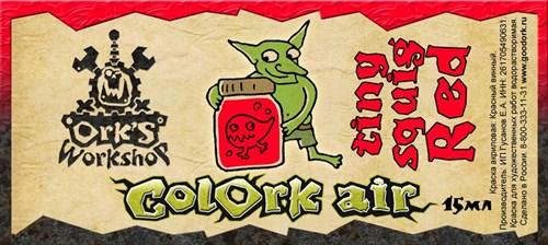 Краска для аэрографии Colork Air tiny squig Red 15мл - фото 34704