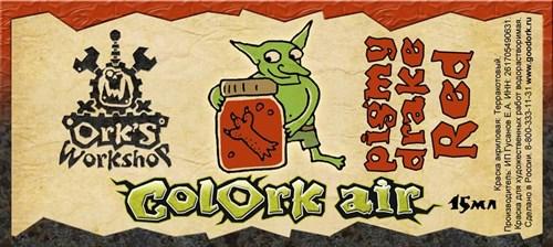 Краска для аэрографии Colork Air pigmy drake Red 15мл - фото 34717