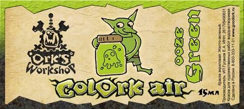 Краска для аэрографии Colork Air ooze Green 15мл - фото 34718