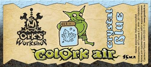 Краска для аэрографии Colork Air crystal Blue 15мл - фото 34737