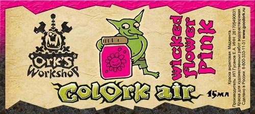 Краска для аэрографии Colork Air wicked flower Pink 15мл - фото 34743
