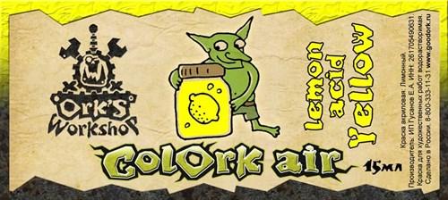 Краска для аэрографии Colork Air lemon acid Yellow 15мл - фото 34753
