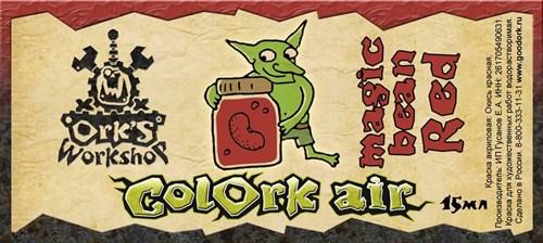 Краска для аэрографии Colork Air magic bean Red 15мл - фото 34754