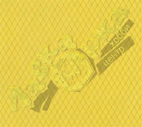1/35 Пластина с рифленой поверхностью №2 - фото 35132