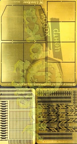 Боковые экраны на Ягдпанцер  Pz.IV L-48/70  для DML - фото 35150